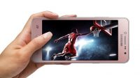 Samsung Galaxy J2 Prime, Smartphone Murah dengan Spesifikasi Mewah